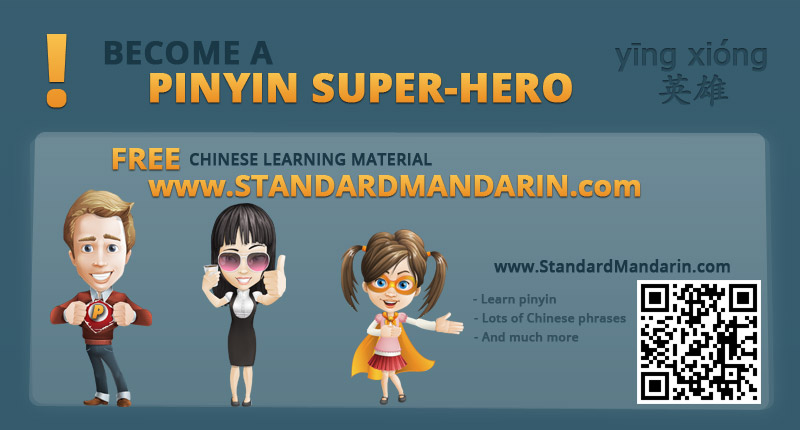 Infographic Become A Pinyin Super Hero
