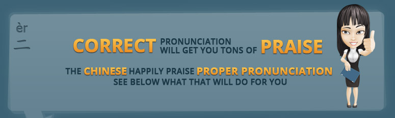 Infographic Why Bother Correct And Proper Pronunciation Gets You Praise